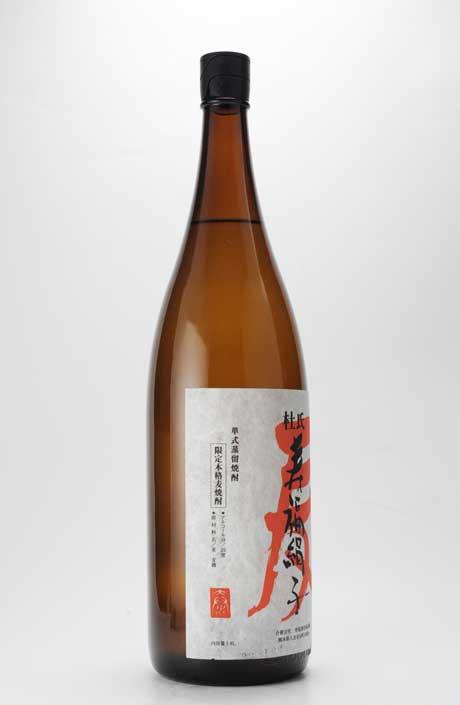 寿福絹子 麦 25度 1800ml 寿福酒造場