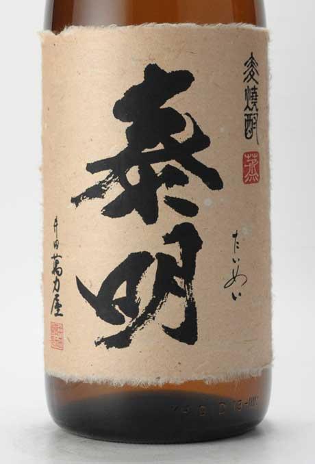泰明 麦焼酎 25度 1800ml 藤居醸造