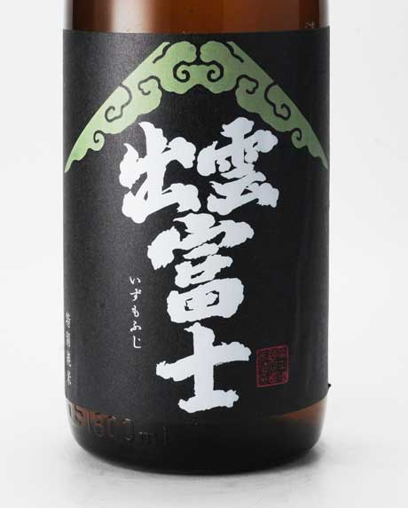 出雲富士 佐香錦 特別純米 1800ml 富士酒造