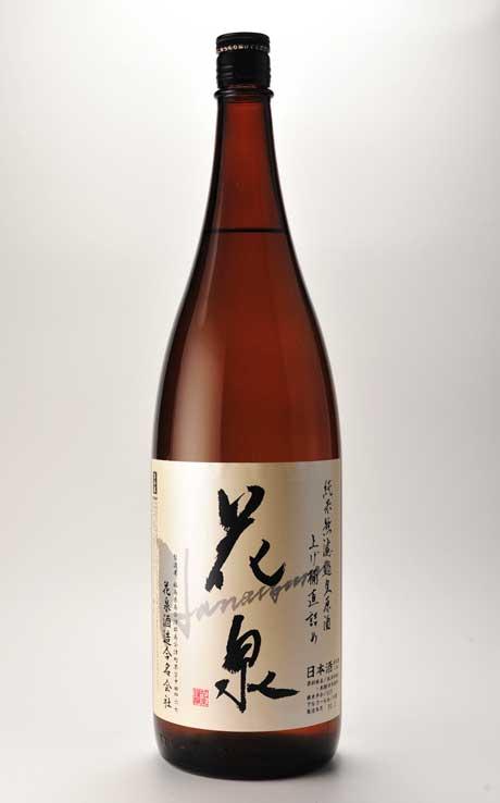 花泉 純米無ろ過生原酒 1800ml 花泉酒造