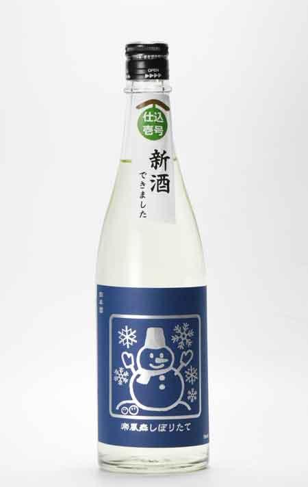 いづみ橋 楽風米 しぼりたて 純米吟醸 720ml 泉橋酒造