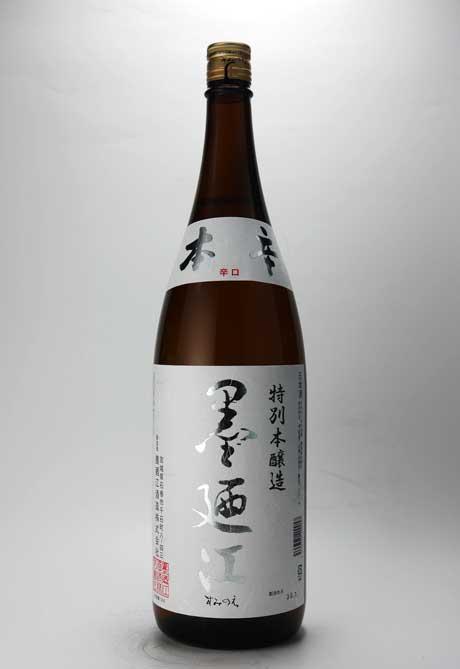 墨廼江 本辛特本辛口 H30BY 1800ml 墨廼江酒造