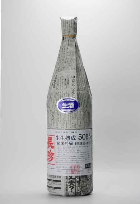 長珍 生生熟成5055 純米無ろ過 生原酒 1800ml 長珍酒造