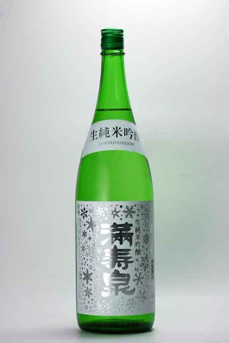満寿泉 リミテッドエディション純米吟醸生酒 1800ml H30BY 桝田酒造