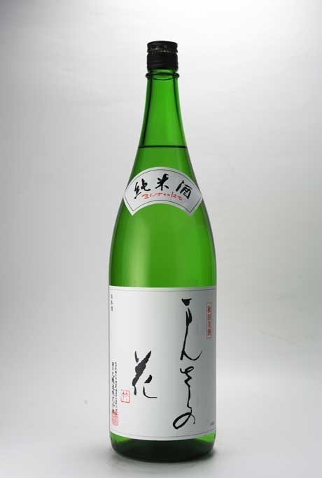 まんさくの花 純米酒 1800ml 日の丸醸造