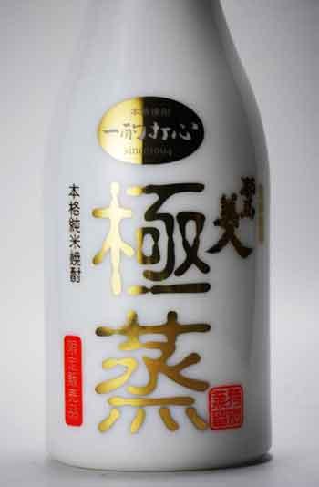 耶馬美人(やばびじん) 極蒸 米25% 720ml 旭酒造