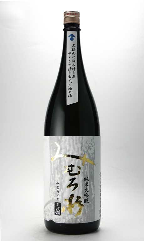 みむろ杉 山田錦 純米大吟醸 1800ml 今西酒造