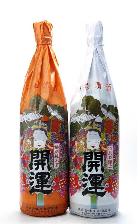 開運 祝酒セット (特別純米&特別本醸造)1800ml×2本 土井酒造場