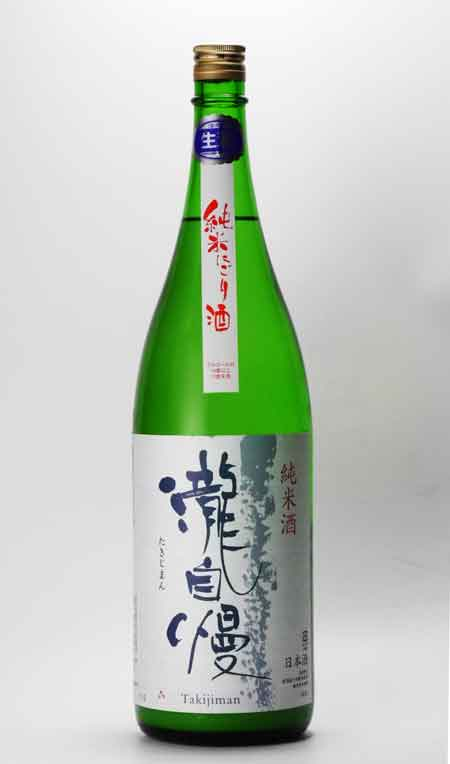 瀧自慢 しぼりたて純米生酒  1800ml 瀧自慢酒造