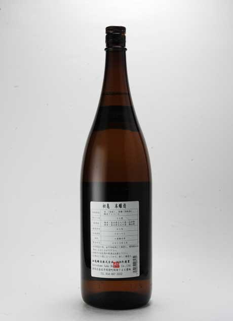 初亀 本醸造 1800ml 初亀醸造