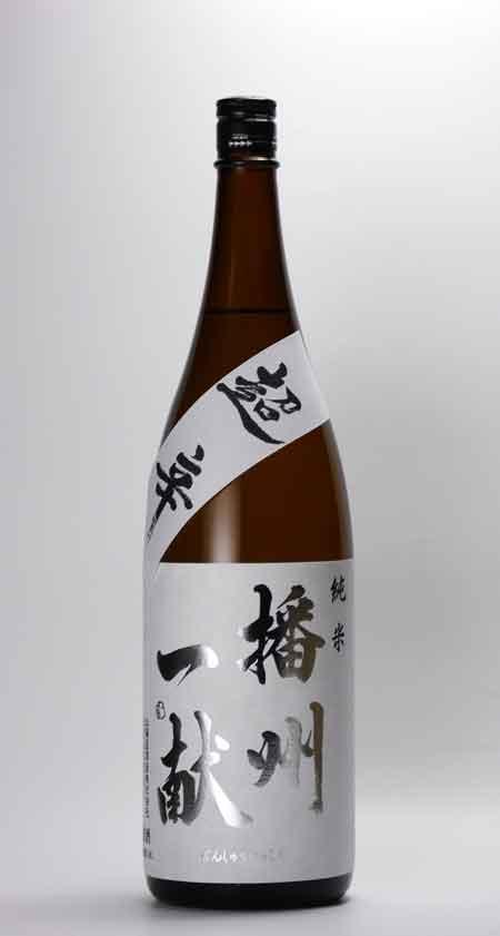 播州一献 超辛口 無ろ過純米酒 1800ml 山陽盃
