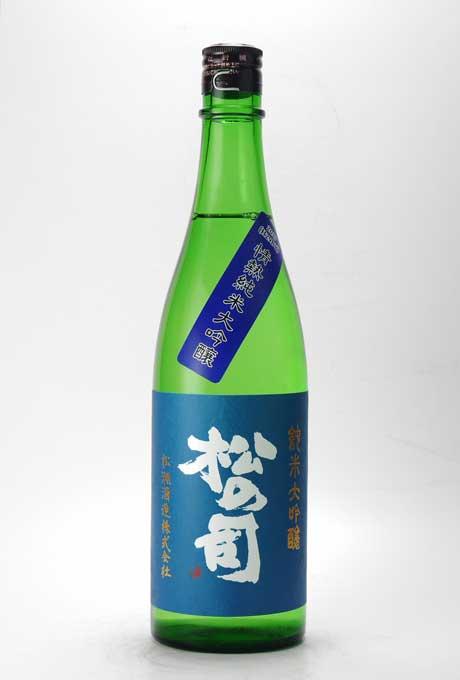 松の司 純米大吟醸 情熱 ブルーラベル 720ml 松瀬酒造