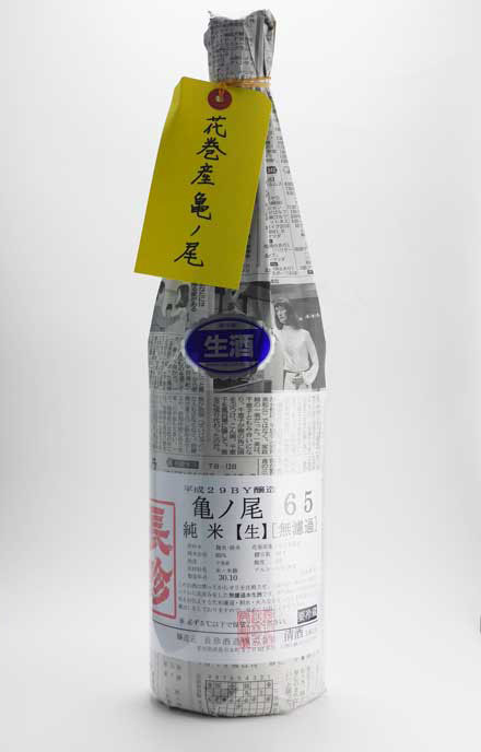 長珍 亀の尾 純米無ろ過生原酒  H30BY 1800ml 長珍酒造