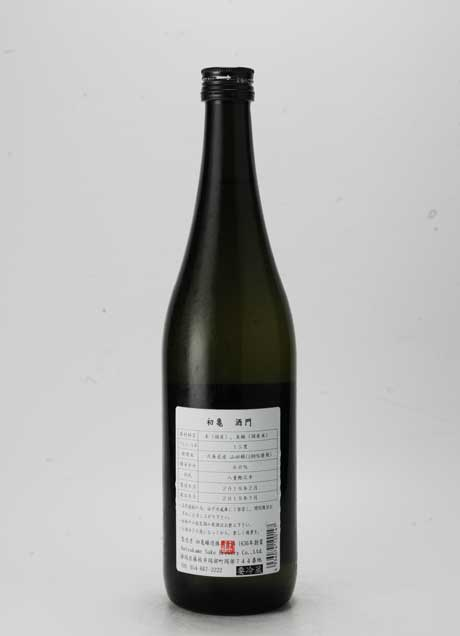 初亀 酒門 純米造り 720ml 初亀醸造