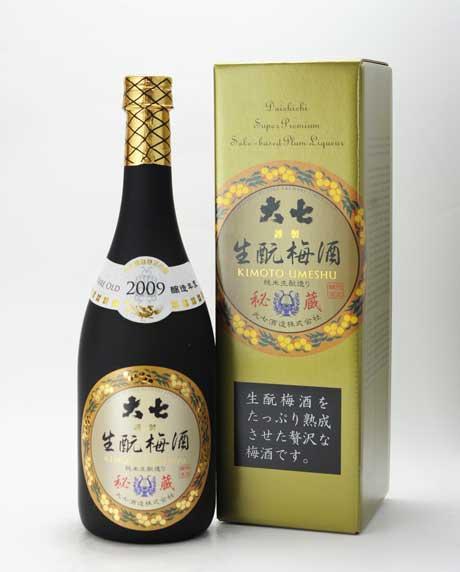大七 生もと梅酒秘蔵 2009 720ml 大七酒造