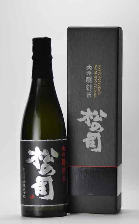 松の司 黒 純米大吟醸 山田錦35 720ml 松瀬酒造