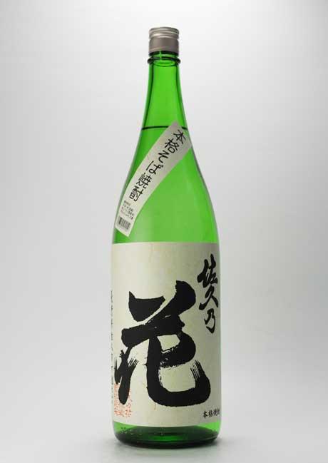 佐久乃花 そば焼酎 25% 1800ml 佐久の花酒造