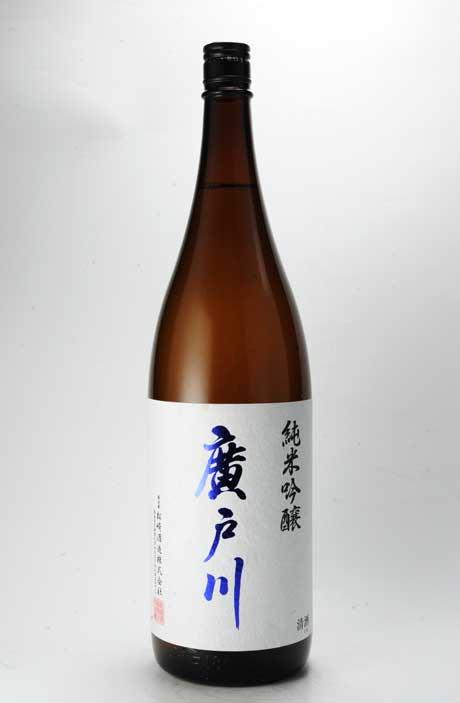 廣戸川 純米吟醸 1800m l 松崎酒造店