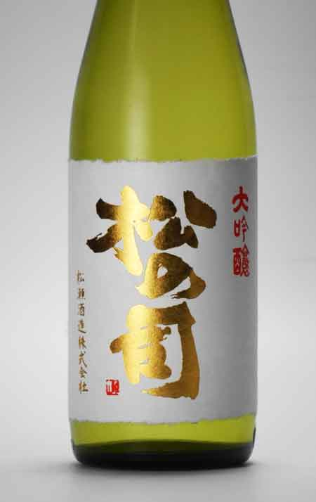 松の司 2018 出品大吟醸 しずく取り H30BY 500ml 松瀬酒造