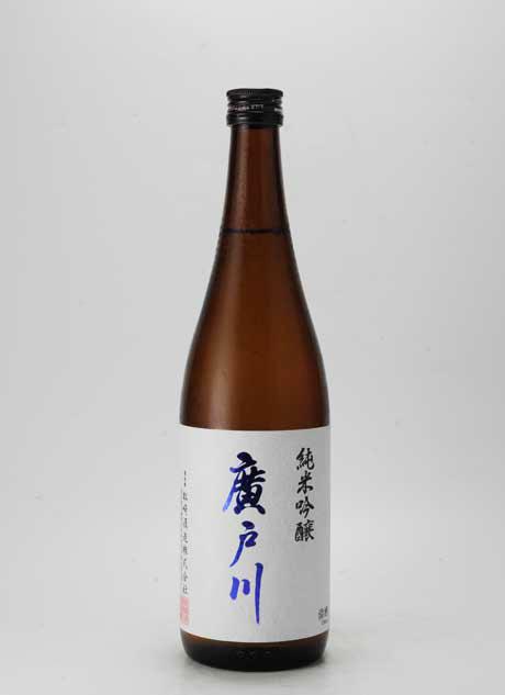廣戸川 純米吟醸 720m l 松崎酒造店