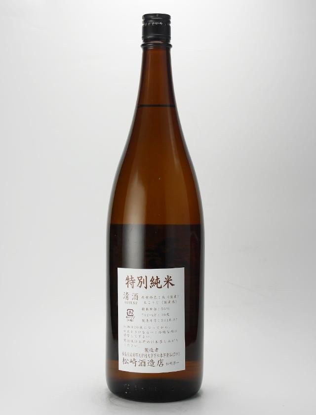 廣戸川 特別純米 1800m l 松崎酒造店