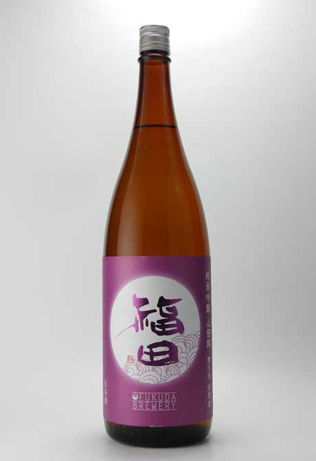 福田 山田錦 純米吟醸 生酒 720ml 福田酒造