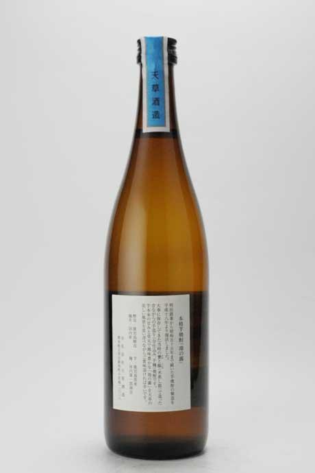 池の露 黒麹 25% 720ml 天草酒造