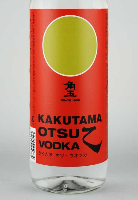 KAKUTAMA  OTSU VODKA   25% (角玉 乙 ウォッカ)720ml 【スピリッツ類】
