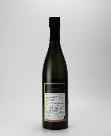 松の司 純米大吟醸 AZOLLA35 720ml 松瀬酒造