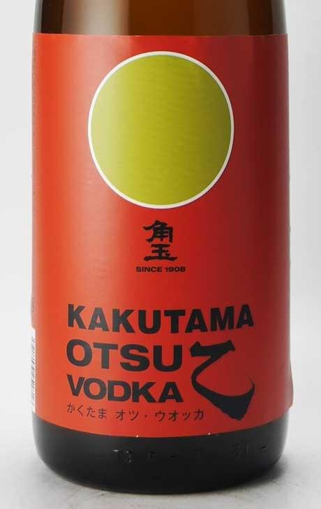 KAKUTAMA  OTSU VODKA   25% (角玉 乙 ウォッカ)1800ml 【スピリッツ類】