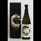 五凛(ごりん) JUNKO KOSHINO Label 720ml 車多酒造