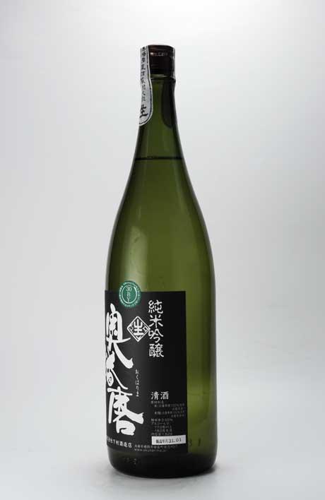 奥播磨 黒ラベル 超辛 純米吟醸生原酒 H30BY 1800ml 下村酒造