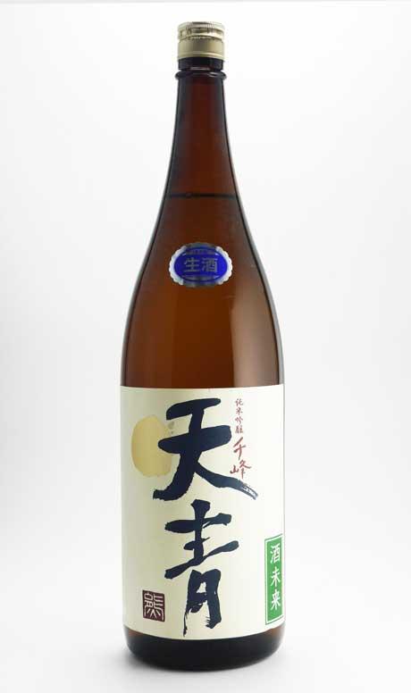 天青 千峰 純米吟醸 酒未来 生酒 1800ml 熊澤酒造