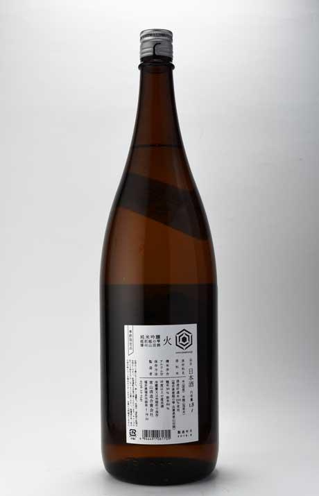 常山 越前越雫 純米吟醸 一火 1800ml 常山酒造