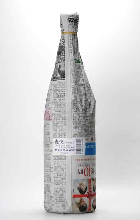 義侠 60%  山田錦生原酒 純米 1800ml 山忠本家酒造