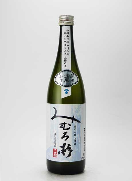 みむろ杉 山田錦 純米吟醸生原酒 720ml 今西酒造