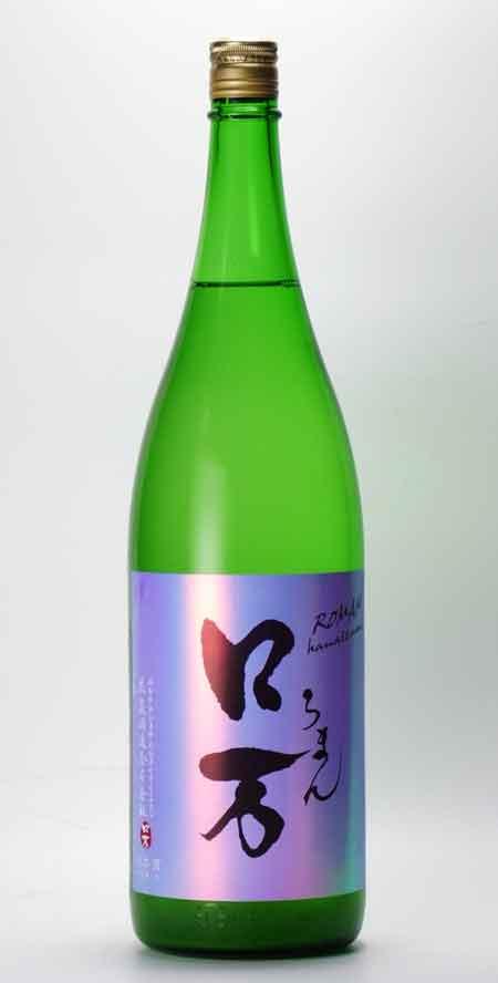 花泉 しもふりロ万 純米吟醸 うすにごり生原酒 720ml 花泉酒造