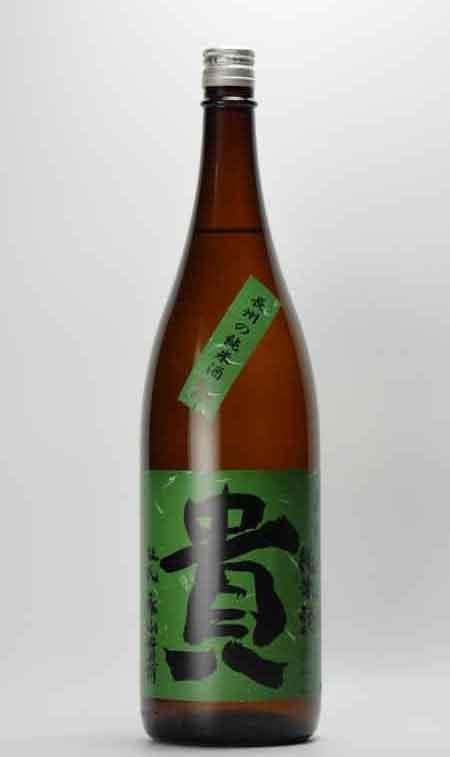 貴 純米80 濃醇辛口 1800ml 永山本家酒造