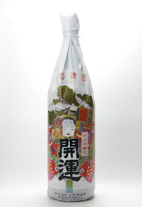 開運 祝酒 特別本醸造 1800ml 土井酒造場