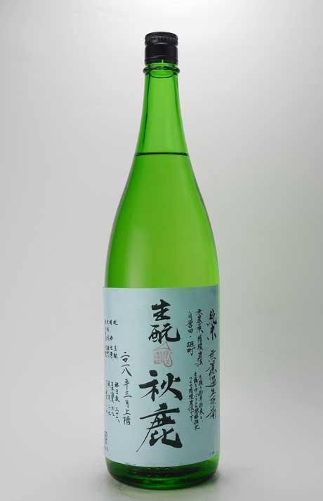 秋鹿 きもと純米酒 雄町生原酒 H30BY 1800ml 秋鹿酒造