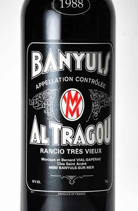 バニュルス ランシオ アル トラゴー 1988 =ヴィアル・マニェール=