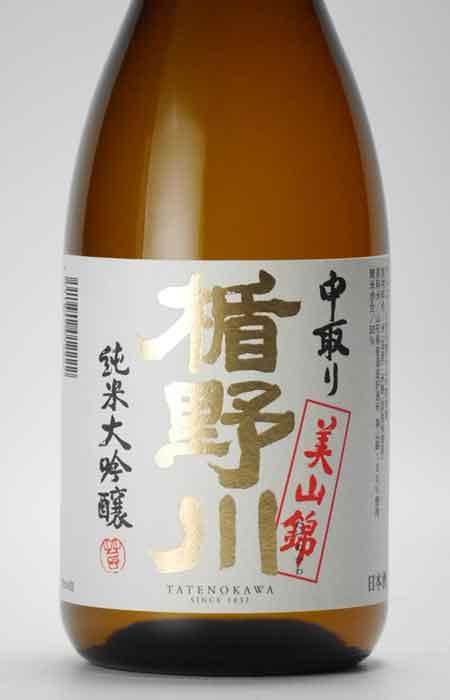 楯野川 美山錦 中取り純米大吟醸 720ml 楯の川酒造