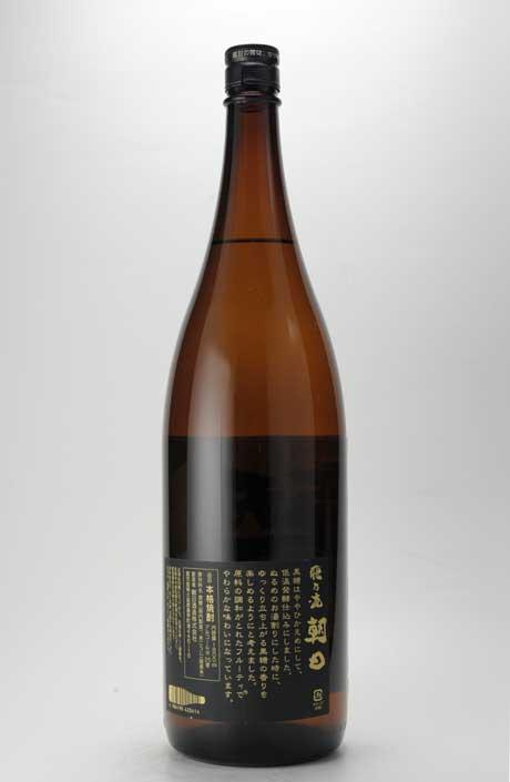 飛乃流(ひのりゅう) 朝日 25度 黒糖焼酎 1800ml 朝日酒造