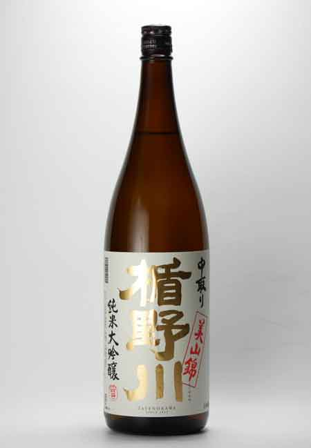 楯野川 美山錦 中取り純米大吟醸 1800ml 楯の川酒造