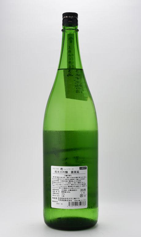 みむろ杉 露葉風 純米大吟醸 1800ml 今西酒造