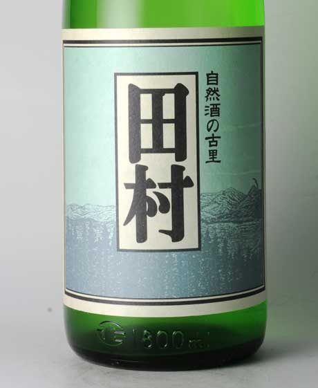 田村 純米吟醸 1800ml 仁井田本家