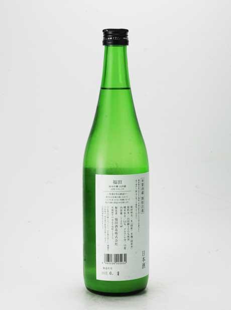 福田 活性うすにごり 純米吟醸 720ml 福田酒造