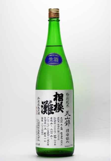 相模灘 槽場詰め 特別純米無ろ過 生原酒 美山錦55% H30BY 1800ml 久保田酒造