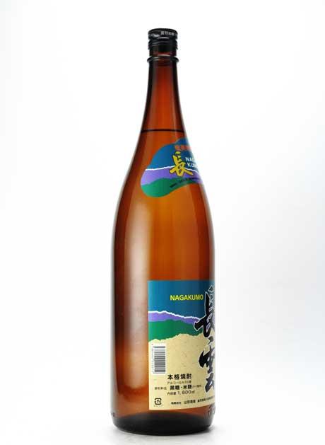 長雲(ながくも) 黒糖焼酎 30度 1800ml 山田酒造