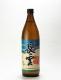 長雲(ながくも) 黒糖焼酎 30度 900ml 山田酒造